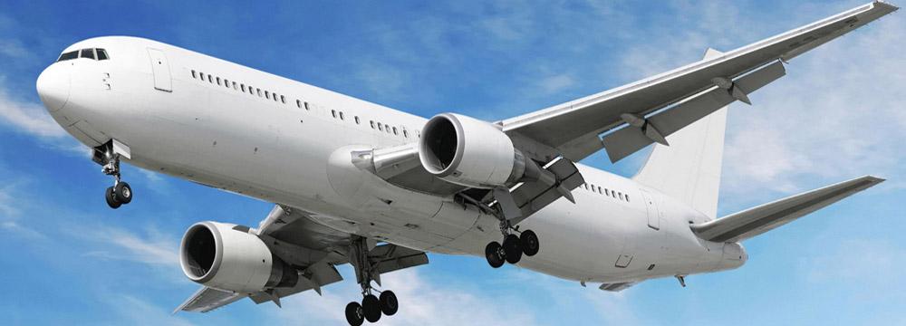 Derecho-aeronautico2